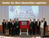 Georgia Tech, in collaboration with The National University of Singapore, officially launched the Center for Next Generation Logistics on July 24, 2015 in Singapore.