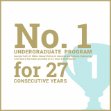 No. 1 for the 27th consecutive year