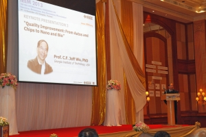 Jeff Wu Gives Keynote at IEEE International Conference