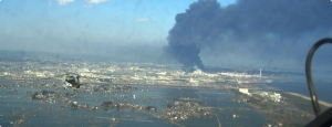 Image from Japan following March 11th earthquake and tsunami