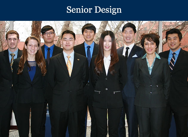 2014 Senior Design Team